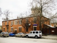 Tverskoy district, blvd Petrovsky, house 4-6 с.1. office building