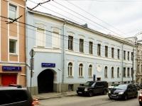Tverskoy district, blvd Petrovsky, house 5 с.1. office building