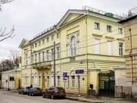 Tverskoy district, blvd Petrovsky, house 8 с.2. research center