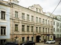 Tverskoy district, blvd Petrovsky, house 9 с.1. office building