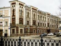 Tverskoy district, blvd Petrovsky, house 10. office building