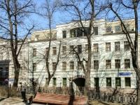 Tverskoy district, blvd Petrovsky, house 11. office building