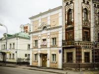 Tverskoy district, blvd Petrovsky, house 12 с.2. office building