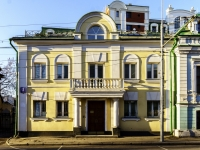 Tverskoy district, blvd Petrovsky, house 12 с.4. office building