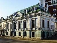 Tverskoy district, blvd Petrovsky, house 12 с.5. office building