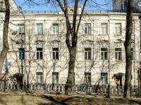 Tverskoy district, blvd Petrovsky, house 13. office building