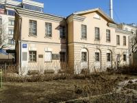 Tverskoy district, blvd Petrovsky, house 19/2СТР1. office building