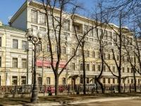 Тверской район, Петровский б-р, дом 21