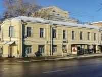 Tverskoy district,  , house 27 с.1. office building