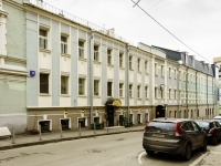 Tverskoy district,  , house 11. office building