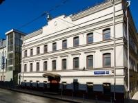 Tverskoy district,  , house 13 с.1. office building