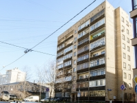 Tverskoy district,  , house 15/6. Apartment house