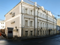 Tverskoy district,  , house 23. office building