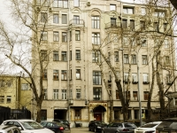 Tverskoy district,  , house 25 с.2. office building