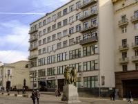 Tverskoy district,  , house 2 с.1. Apartment house