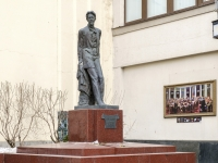 Tverskoy district,  . monument
