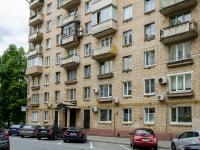 ,  , house 2/11СТР2. 公寓楼