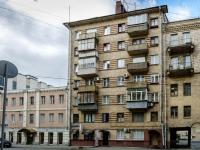 ,  , house 23. 公寓楼