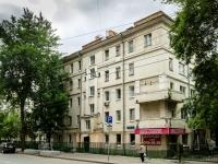 ,  , house 7 с.1. 公寓楼