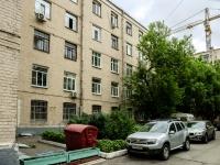 ,  , house 7 с.2. 公寓楼