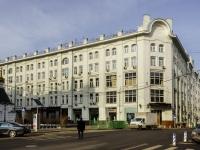 Tverskoy district,  , house 13. multi-purpose building