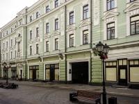 Tverskoy district,  , house 14. multi-purpose building
