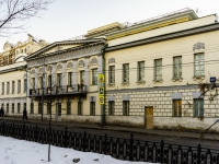 Tverskoy district, blvd Tverskoy, house 26. multi-purpose building