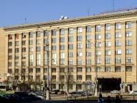 Tverskoy district, square Triumfalnaya, house 1. governing bodies