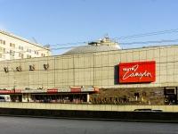 Tverskoy district, square Triumfalnaya, house 2. theatre