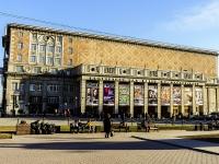 Tverskoy district, square Triumfalnaya, house 4. philharmonic hall