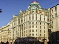 Tverskoy district,  , house 1. hotel