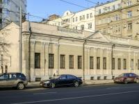 Tverskoy district,  , house 18. school of art