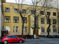 Tverskoy district,  , house 4 с.2. Apartment house