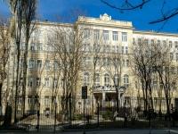 Tverskoy district,  , house 5. training centre