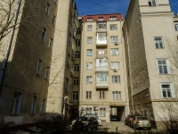 Tverskoy district,  , house 6. Apartment house