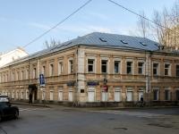 Tverskoy district,  , house 11 с.1. office building
