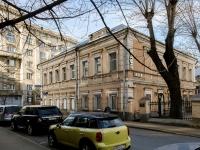 Tverskoy district,  , house 11 с.2. hotel