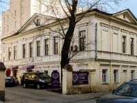 Tverskoy district,  , house 11 с.6. hotel