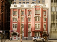Tverskoy district,  , house 27. office building