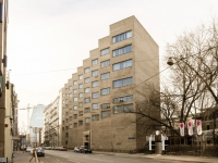 Tverskoy district,  , house 35. office building