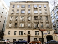 Tverskoy district,  , house 36. Apartment house
