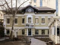 Tverskoy district,  , house 41/2. cafe / pub
