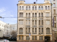 Tverskoy district,  , house 42. office building