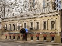 Tverskoy district,  , house 43. multi-purpose building