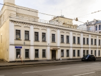 Tverskoy district,  , house 44. office building