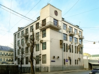 Tverskoy district,  , house 55. office building