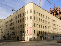Tverskoy district,  , house 15. office building