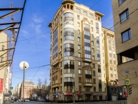 Tverskoy district,  , house 5. office building