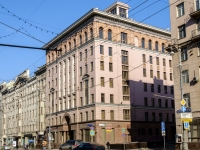Tverskoy district,  , house 14. office building
