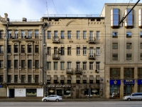Tverskoy district,  , house 17. office building